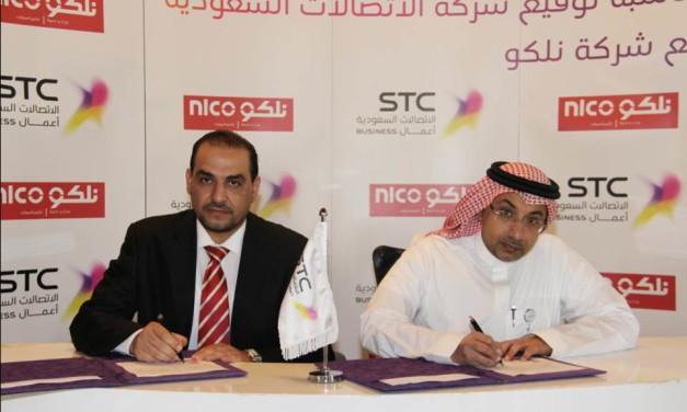 STC تربط  فروع شركة نلكو بأحدث حلول الاتصالات والتقنية