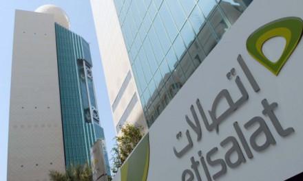 """""""اتصالات"""" تطلق أول خدمة بنظام العرض فائق الدقة 4K IPTV في منطقة الشرق الأوسط وإفريقيا"""