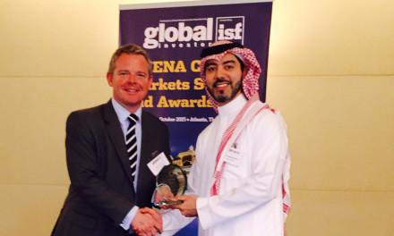 سدكو كابيتال تحصد جائزة عالمية في قطاع إدارة الأصول