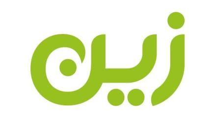 """""""زين السعودية"""" تسجل نتائج مالية إيجابية خلال الربع الرابع من العام 2016"""