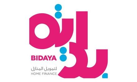 بداية لتمويل المنازل تعتزم الإعلان عن شراكات مع عدد من المطورين خلال معرض الرياض للعقارات والتطوير العمراني (ريستاتكس) 2016