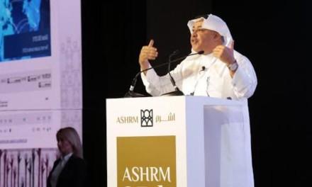 """البياري يستعرض تجربة STC مع """"الموظف اولاً"""" في مؤتمر ASHRM بدبي"""