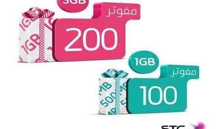 ترفع كمية البيانات لباقتي مفوتر 100 و 200 وتطلق باقة  50 الجديدةSTC