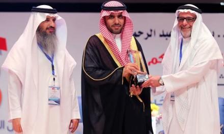 تكريم STC لرعايتها ملتقى التدريس بجامعة الملك سعود