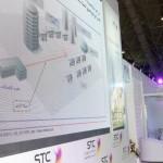 STC  اعمال تطلق خدمة ربط المباني التجارية الصغيرة بأحدث حلول الاتصالات