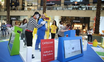 """مراكز التسوق التابعة لمجموعة «ماجد الفطيم» في دبي تستضيف أول نسخة عملاقة من اللعبة العائلية المميزة """"بكشنري"""" في المنطقة"""
