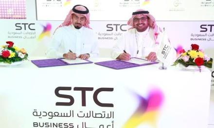 STCأعمال توقع اتفاقية استراتيجية مع ركال العقارية