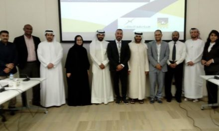 """""""غرفة الإمارات لمقاصة البيانات"""" تبحث مع هيئات تنظيم الاتصالات الإقليمية مختلف القضايا والتطورات الخاصة بمقاصة التجوال الدولي"""