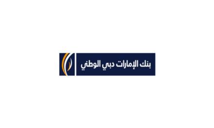 مؤشر ™PMI الخاص بالمملكة العربية السعودية الصادر عنبنك الإمارات دبي الوطني مؤشر PMI لشهر أغسطس يشير إلى أعلى صعود خلال عام