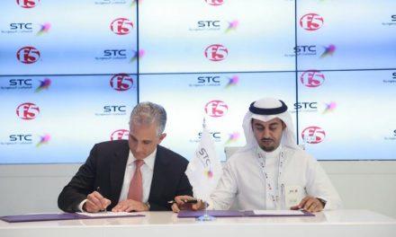 STC توقع مذكرة تفاهم مع F5 نتوركس لتوفير الحلول الأمنية المتكاملة