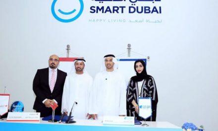 """""""مؤسسة حكومة دبي الذكي"""" توقع مذكرة تفاهم مع """"إماراتك"""""""
