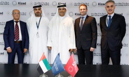 """موانئ أبوظبي و""""إميرول"""" توقعان اتفاقية مساطحة  لبناء مصنع في مدينة خليفة الصناعية"""