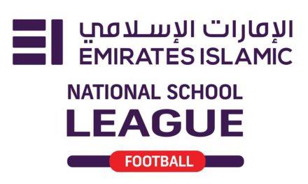 فرصة فريدة من نوعها للاعبي كرة القدم الشباب في الامارات العربية المتحدة