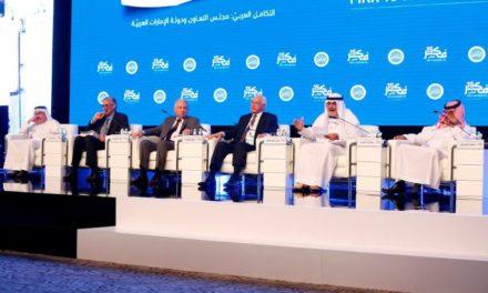 """مؤسّسةُ الفكر العربيّ تختتمُ مؤتمرها """"فكر15"""" في أبو ظبي"""