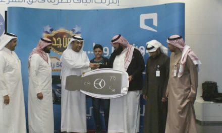 موبايلي تسلم الجائزة الكبرى الأولى في «حملة موبايلي الكبرى»