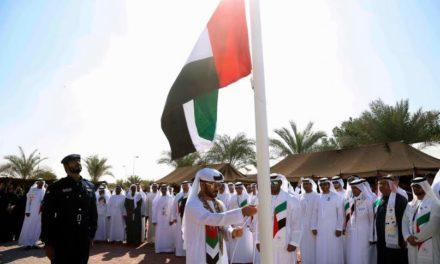 موانئ أبوظبي تحتفي بيوم الشهيد وتحتفل باليوم الوطني الـخامس والأربعين للدولة