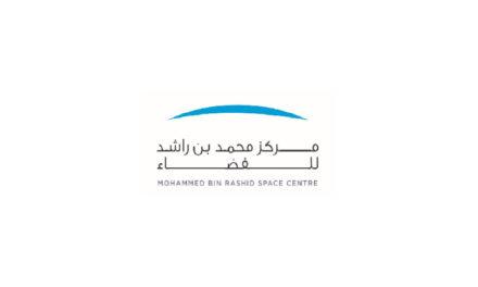 """""""مركز محمد بن راشد للفضاء"""" يطلق """"برنامج منح للبحوث والدراسات المتعلقة بعلوم الفضاء"""""""