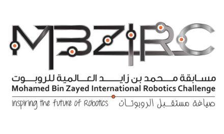 الإعلان عن التفاصيل النهائية للحدث العالمي للروبوتات في أبوظبي