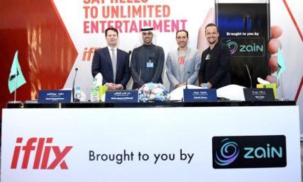 مجموعة زين تؤسس كيان تجاري مشترك لتوفير بث المحتوى الترفيهي في الشرق الأوسط وأفريقيا