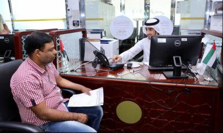 دائرة التنمية الاقتصادية في عجمان تفعّل خدمة الدرهم الإلكتروني في مراكز تقديم الخدمة بالحميدية والنخيل