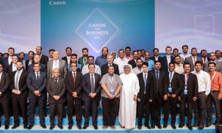 """كانون تكشف الستار عن مفهوم """"اكتشف، أَلهِم، حسّن"""" جديد لمساعدة الشركات في البحرين على تحقيق إمكاناتها"""