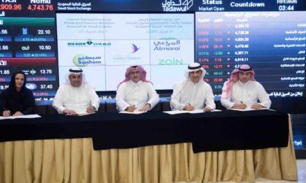 """المدير التنفيذي لعلاقات المستثمرين في """"زين السعودية"""" ضمن أعضاء مجلس إدارة المؤسسين لجمعية علاقات المستثمرين في المملكة"""