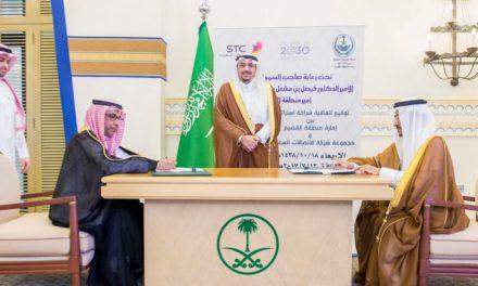أمير القصيم : الاتصالات السعودية شريكنا الاستراتيجي لتنفيذ مبادراتنا التقنية الحديثة