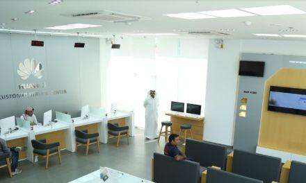 هواوي تفتتح مركز خدمة العملاء في مدينة جدة بكفاءات سعودية