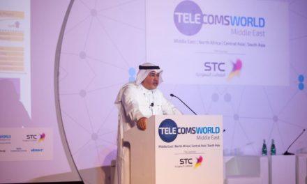 البياري يستعرض التحول الرقمي بالمملكة في مؤتمر دولي للاتصالات بدبي