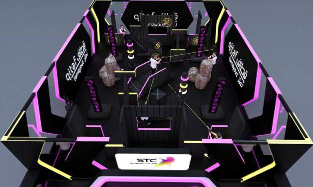 "STC تنظم فعالية ""ألعاب العربية  GAMES ARABIA"" في جدة"