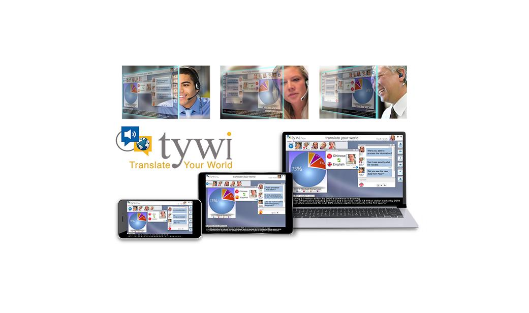"""""""تايوي إنتربرتر""""  برنامج الكومبيوتر الذي يسهل توفير الترجمة الفورية بأسعارلاتضاهى بدون أجهزة"""