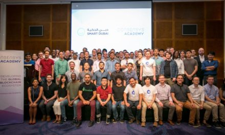 """دبي تستضيف حفل تخريج أول دفعة من مطوري تقنية """"البلوك تشين"""" القائمة على منصة الإيثريوم"""