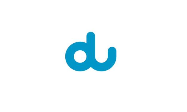 """شركة دو تستعرض الاتصالات القائمة على الإصدار السادس من بروتوكول الانترنت خلال اجتماع """"رايب 75"""""""