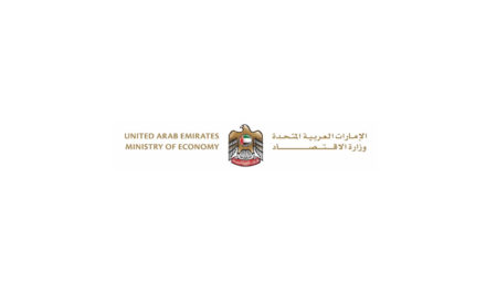 وزارة الاقتصاد – انطلاق فعاليات اسبوع تنمية التجارة العالمي الاسبوع المقبل