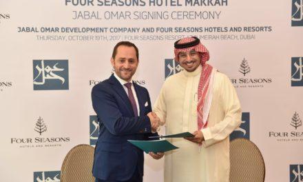 فورسيزونز تعتزم افتتاح أول فنادقها في مكة المكرّمة بالتعاون مع شركة جبل عمر للتطوير
