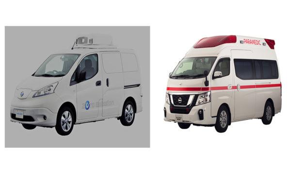 """""""نيسان"""" تكشف عن مركبة إسعاف ومركبة توصيل كهربائية جديدتين خلال معرض طوكيو للسيارات"""