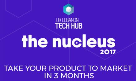 """مسرع الأعمال """"نوكليوس"""" التابع للمركز اللبناني البريطاني للتبادل التكنولوجي يتصدر مسرعات الأعمال في الأسواق الناشئة"""