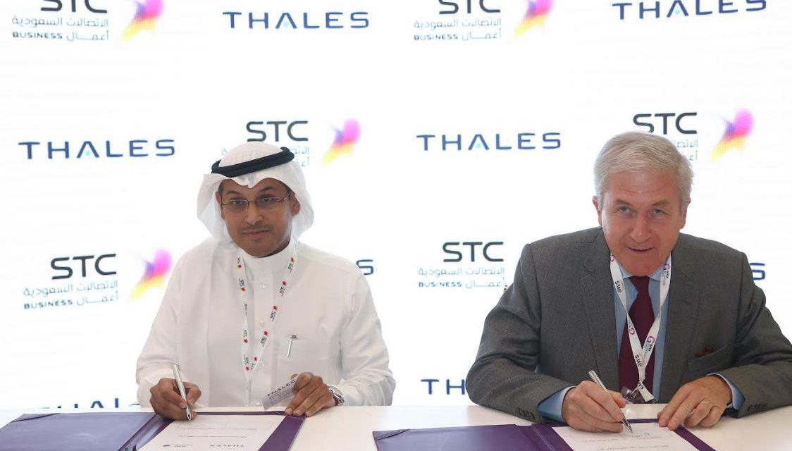 """STC توقع اتفاقية تشفير البيانات السحابية مع شركة """"تاليس"""""""