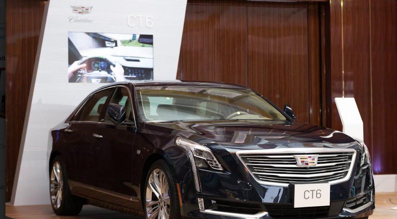 كاديلاك تحدّد رؤيتها الخاصّة بقطاع النقل خلال 'المؤتمر الدولي لمركبات المستقبل'