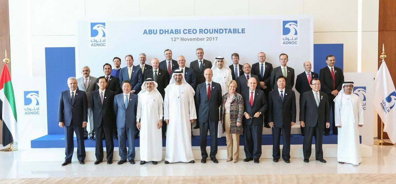 انطلاق أعمال الدورة الثانية من ملتقى أبوظبي للرؤساء التنفيذيين لشركات النفط والغاز  لبحث تطورات وتوجهات قطاع الطاقة العالمي