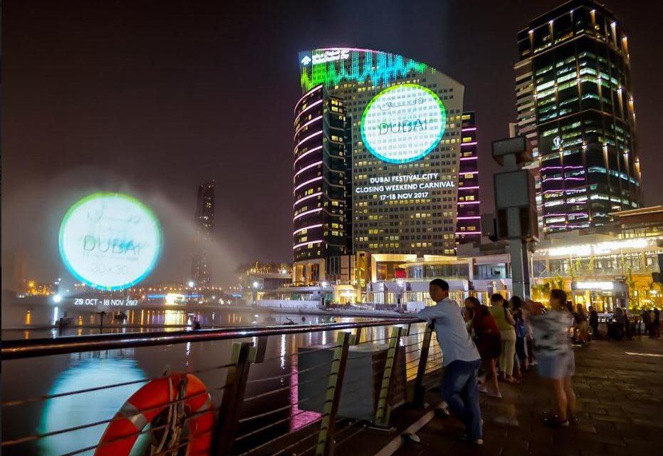 دبي فستيفال سيتي يمنح روّاده أعلى مستويات اللياقة البدنية