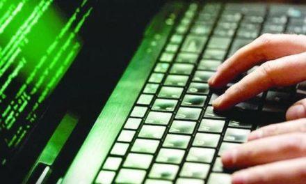 بيانات القطاعات المصرفية الأكثر تعرضاً للاختراقات الإلكترونية