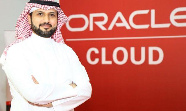 دراسة: ثلثا الشركات السعودية تعتقد بأن خدمات البنية التحتية للسحابة تسهل الابتكار وتحسن الإنتاجية