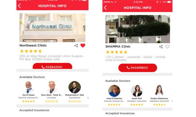"""تطبيق """"MyMedicNow"""" الذكي في الإمارات يحصد 40 ألف تحميل خلال شهرين   و""""نورث ويست"""" و""""شمّاع"""" ينضمان الى قائمة المشاركين فيه"""