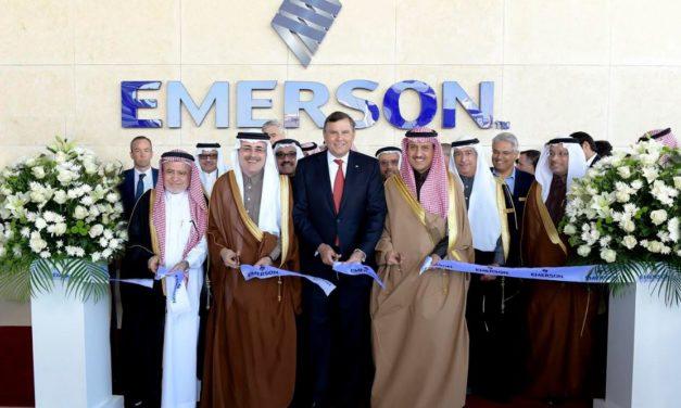 """""""إيمرسون"""" تفتتح مرفقاً جديداً في السعودية لدعم الابتكار والتدريب في السوق المحلي"""