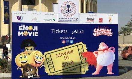 3500  مشاهد دفعوا تذاكر لأول عروض السينما التجارية في السعودية