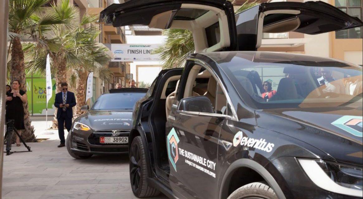 مدينة دبي المستدامة تستضيف حفل ختام رحلة السيارات الكهربائية لشرق الأوسط 2018