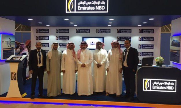 """""""بنك الامارات دبي الوطني – السعودية  يرعى المعرض السعودي للتمويل والتقسيط """"كراعي ذهبي"""""""