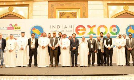بنك الإمارات دبي الوطني – السعودية الراعى الاساسي للمعرض الهندي التجاري في جدة